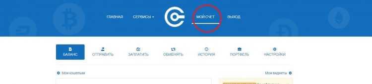 nopirkt Bitcoin maku)