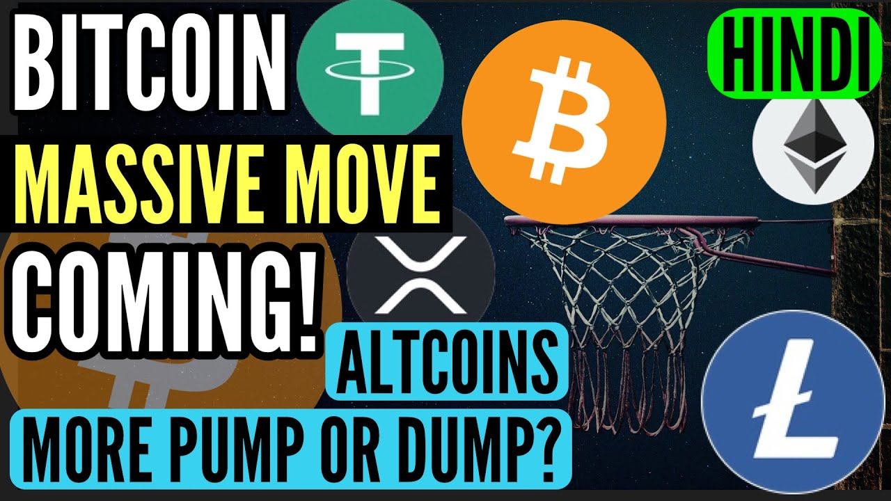 pirkt bitkoinu biržā bez komisijas maksas