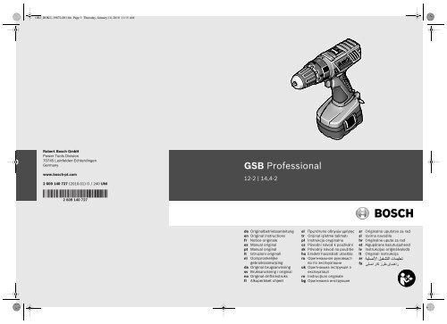 FedEx elektroniski tirdzniecības dokumenti   FedEx Latvija