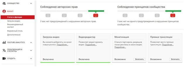 Iegādājieties pilnu YouTube PAKOTNI