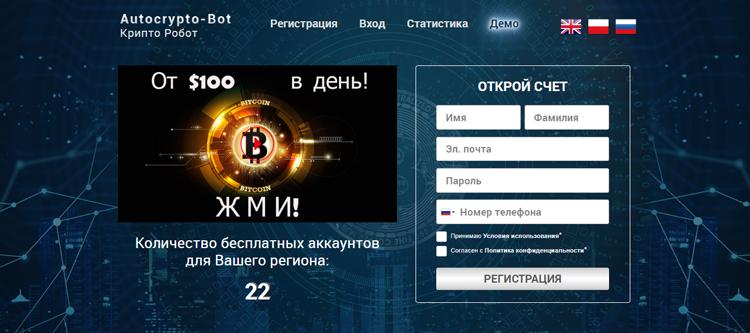 nopelnīt naudu internetā, izmantojot savas vietnes veidus)