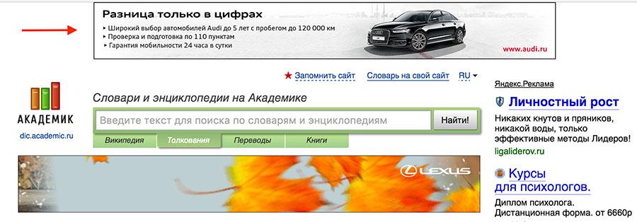 pelnīt naudu, veidojot vietnes)