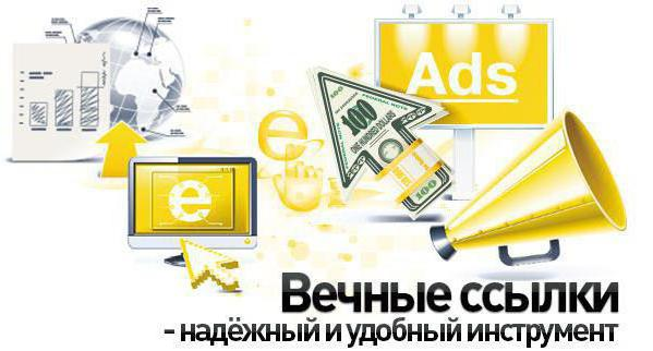 atsauksmes par naudas pelnīšanu internetā saistītajās programmās binārs signāls ar demonstrācijas kontu