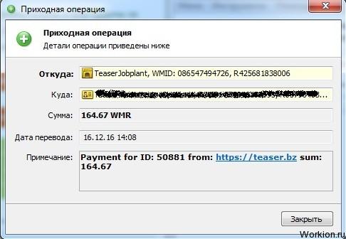 strādāt attālināti, izmantojot internetu, bez ieguldījumiem)