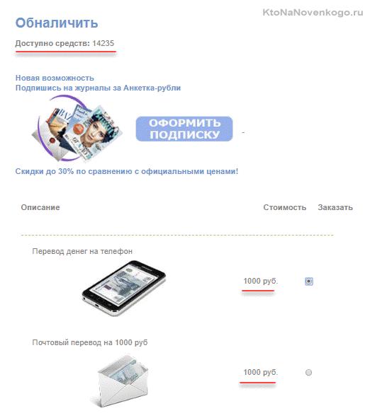 strādāt internetā, neieguldot līdzekļus izņemšanā)