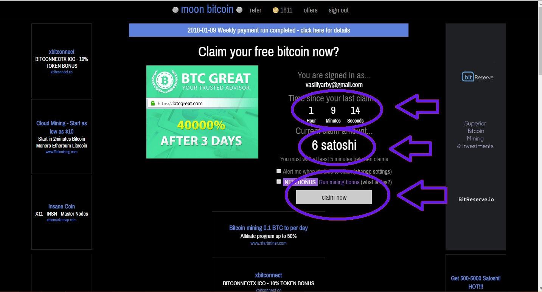 kā izņemt satoshi uz Bitcoin maku)