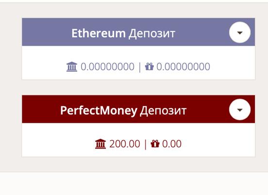 drošākais veids, kā nopelnīt naudu par binārām opcijām