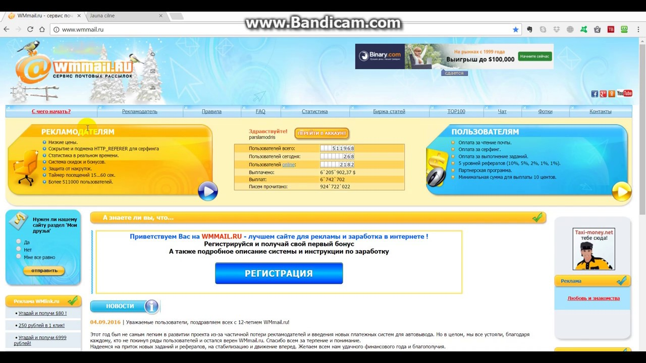 efektīvu peļņu internetā bez ieguldījumiem)