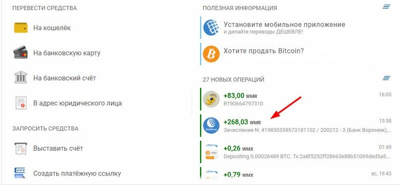veidi, kā nopelnīt reālu naudu internetā bez ieguldījumiem