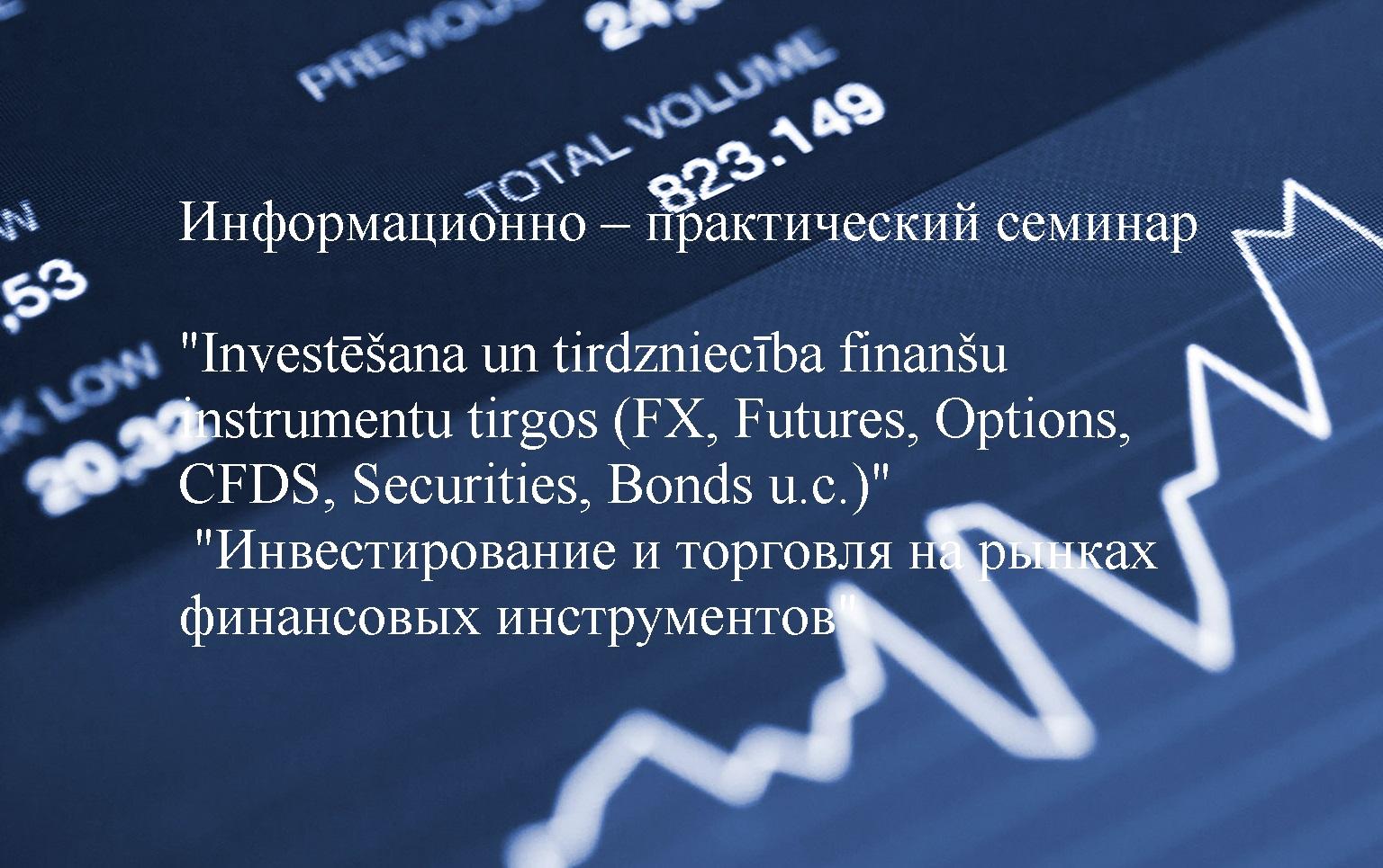 Bināro opciju tirdzniecība apmācība iesācējiem, tirdzniecības signālu...