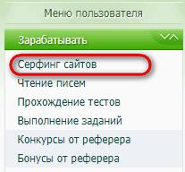 interneta projektu reitings ienākumiem)