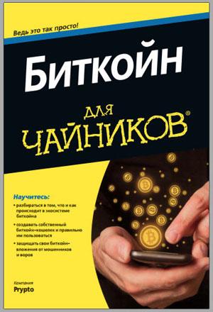 kur nopelnīt elektronisko naudu)