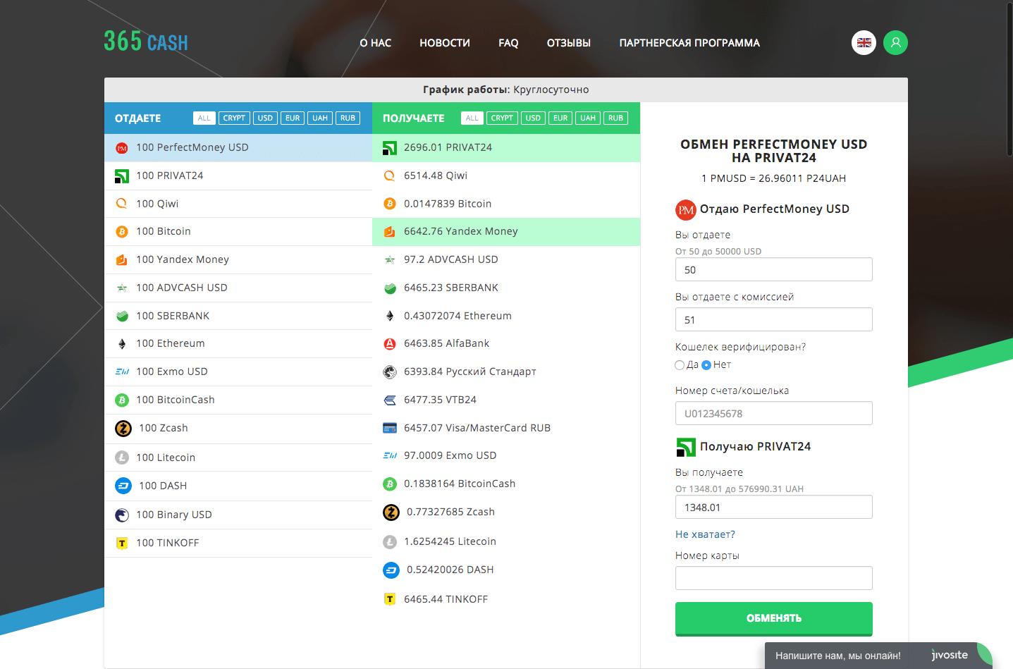 kā nopelnīt naudu bitcoin tirgotājam Bitcoin peļņa biržā
