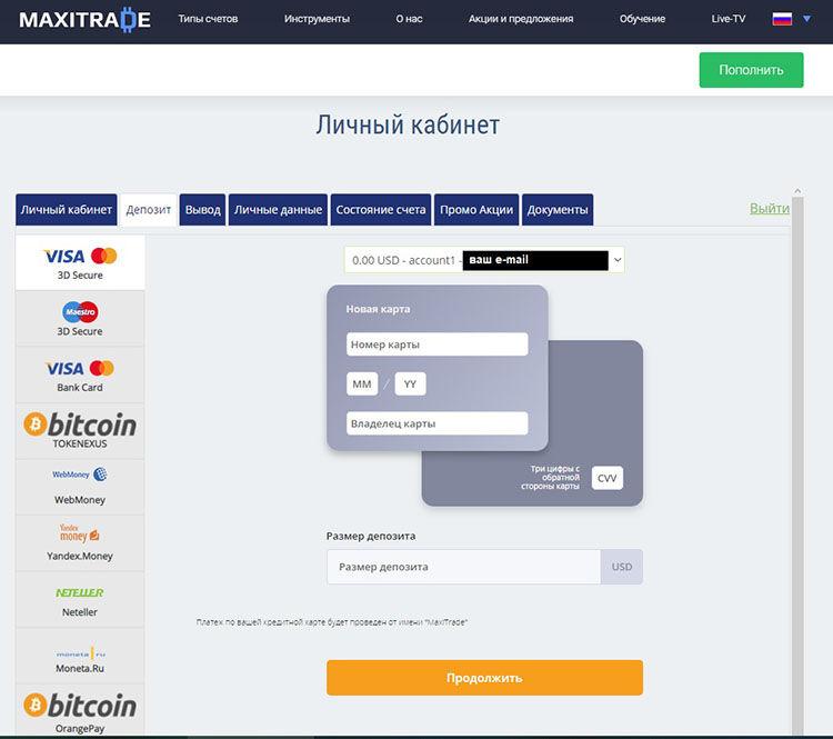 interneta pelnīšanas sistēma)