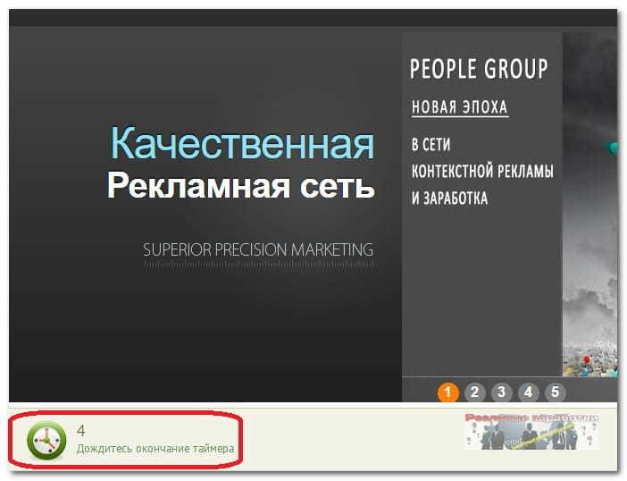 nopelnīt tiešsaistes seosprint)