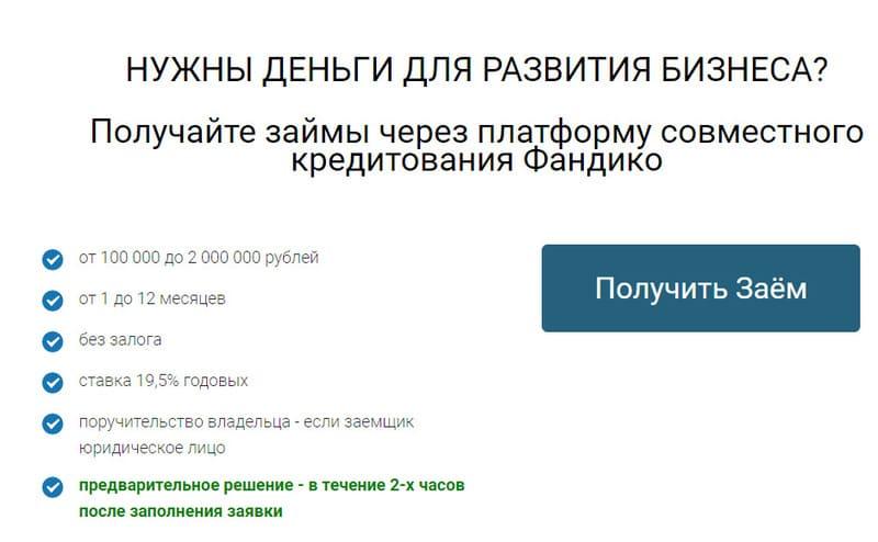 ierobežot investīciju projektus un reālās iespējas)