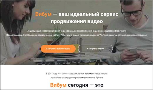 vietnes bez reģistrācijas pelna naudu)