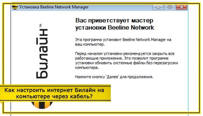 programma naudas pelnīšanai internetā uz datora)