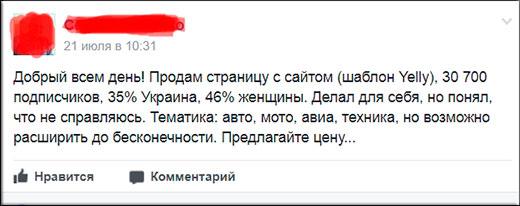 tūlītējo ienākumu tīkls)