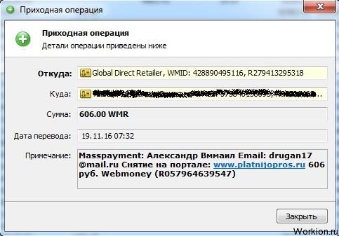 strādāt internetā, neieguldot prēmijās)