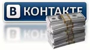 reāli ienākumi internetā studentam)