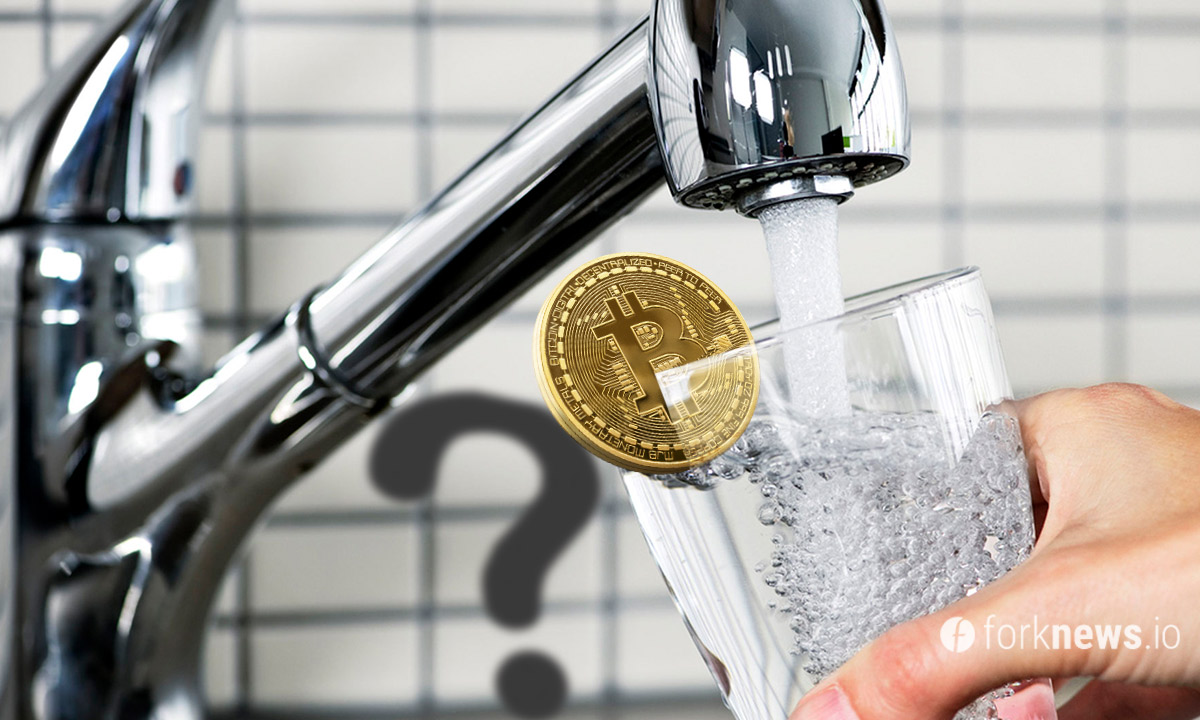 cik ilgi var nopelnīt 1 bitcoin
