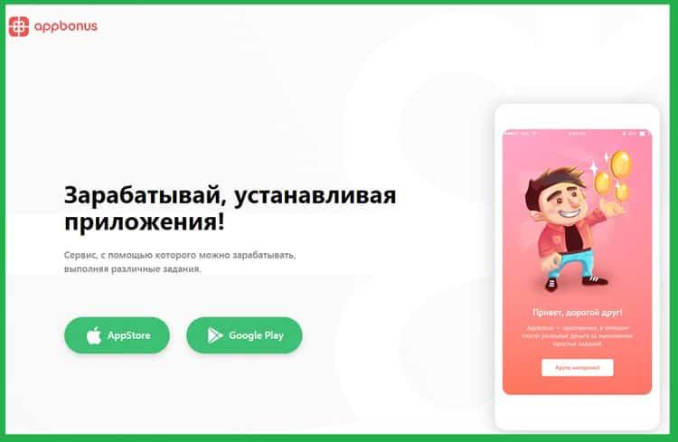 nopelnīt naudu interneta oficiālajā vietnē