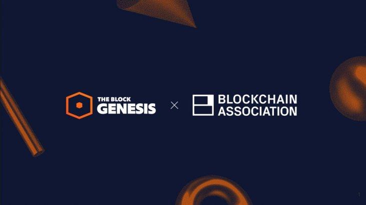 blockchain ieņēmumi