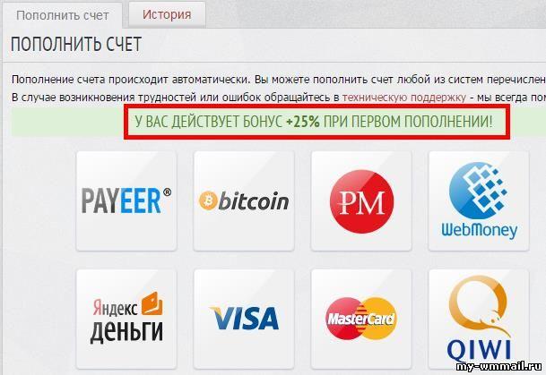 godīgi nopelnīt naudu internetā