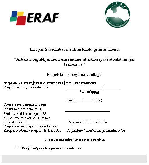 projekti ieguldījumiem internetā)