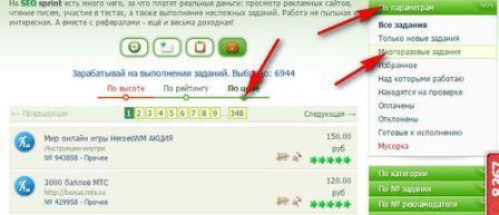 ienākumi internetā dienā 1500)