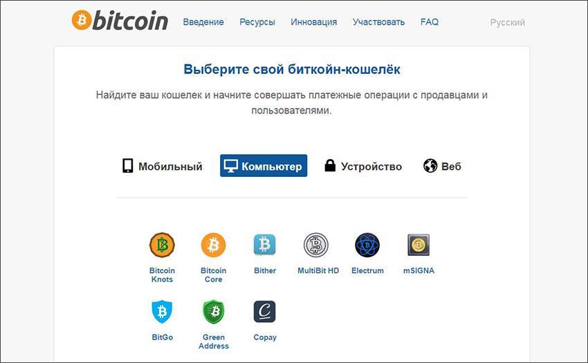 Bitcoin maku saraksts vienkāršos vārdos)