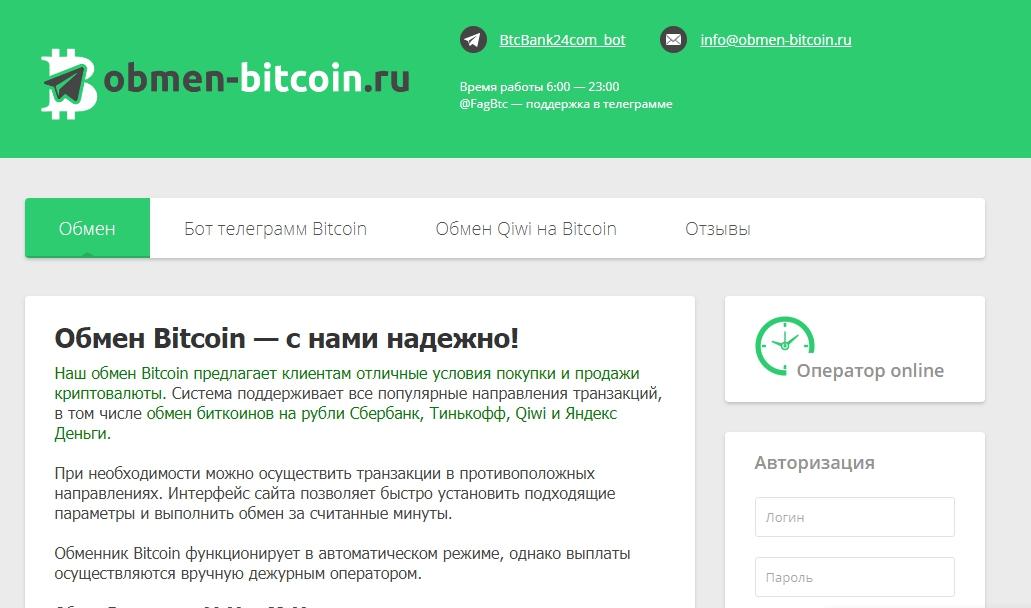 vietējie bitcoin qiwi)