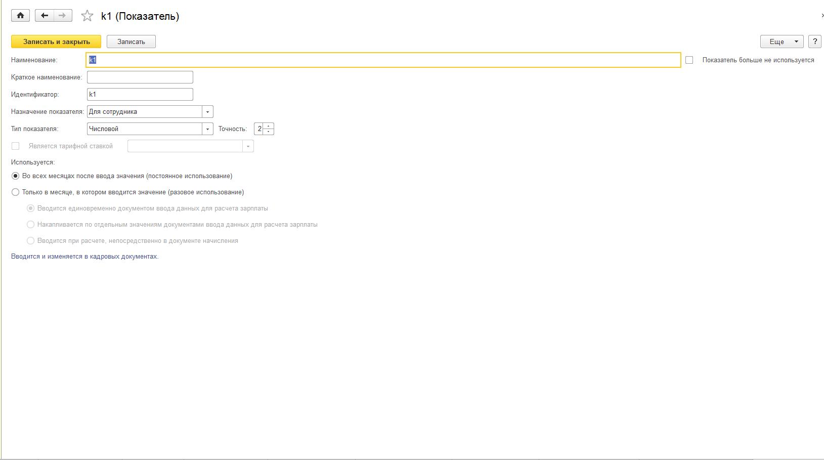lnux binārā opcija