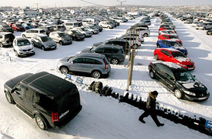 auto tirdzniecības oficiālā vietne