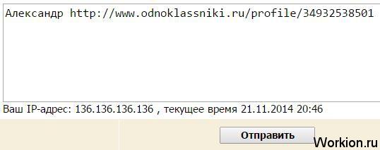 ātrs veids, kā nopelnīt naudu tiešsaistē)