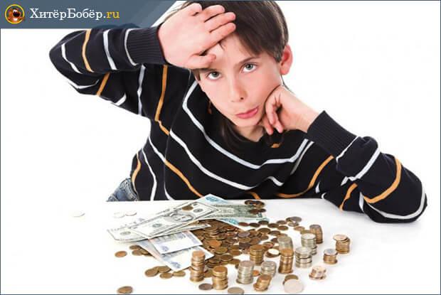 kā pārskaitīt naudu un nopelnīt kā sākt pelnīt naudu iesācējam internetā