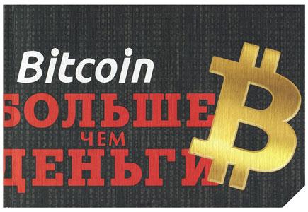 kā nopirkt bitkīnus blokķēdē nopelnīt naudu apmaiņā ar elektronisko naudu tiešām
