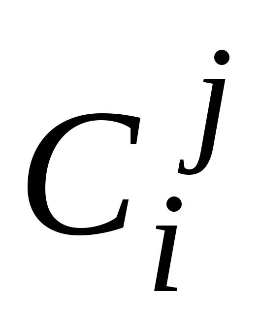 binārā opcija visi binārās opcijas datorā