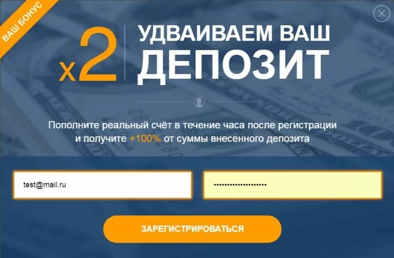 bināro opciju bonuss, reģistrējoties bez depozīta