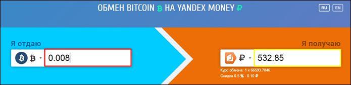 bitcoin izņemšana