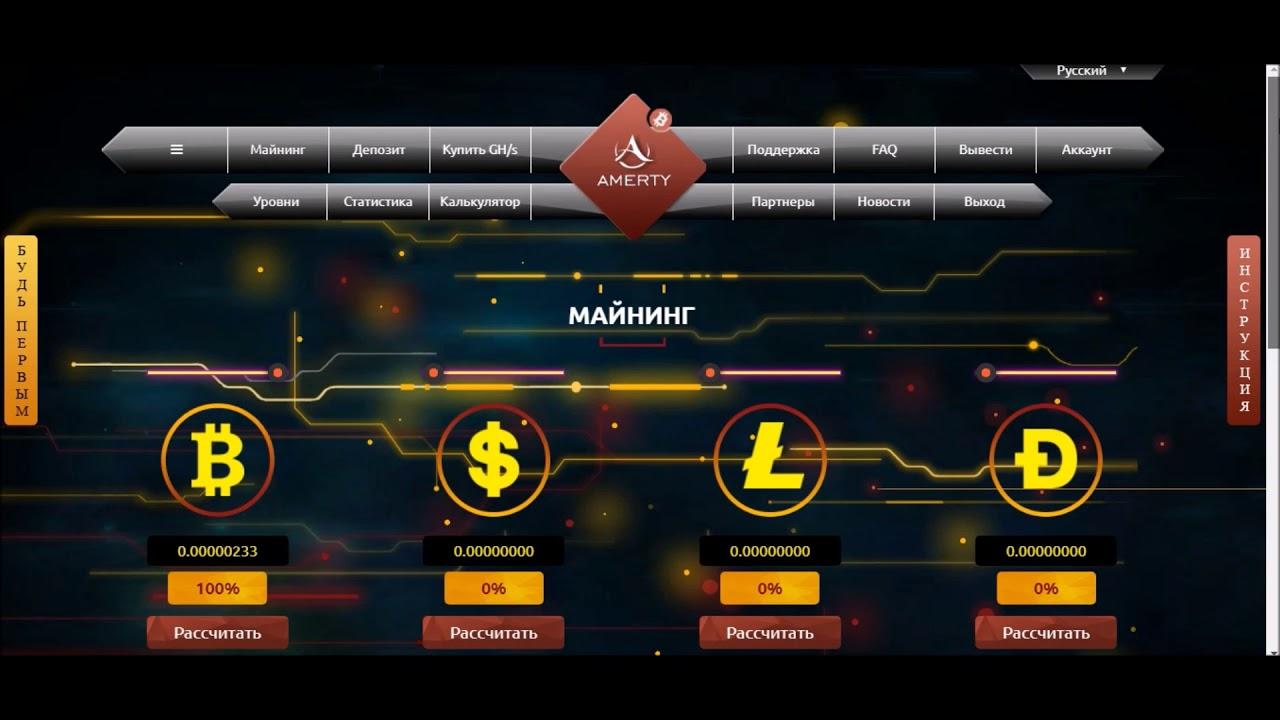 kā nopelnīt naudu par Bitcoin pārskatiem)