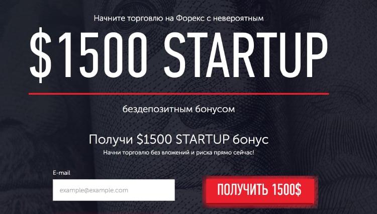 opciju bonuss bez ieguldījumiem)