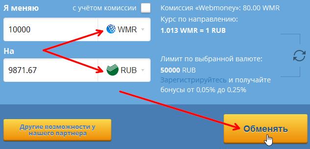 bitcoin apmaiņas komisija)