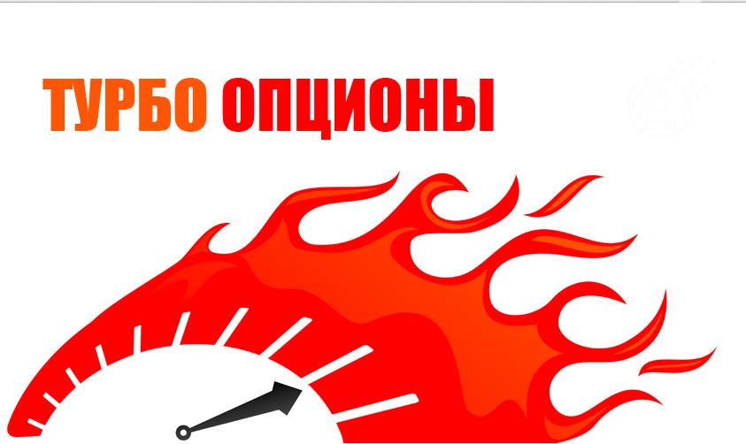 efektīva stratēģija 60 sekundes