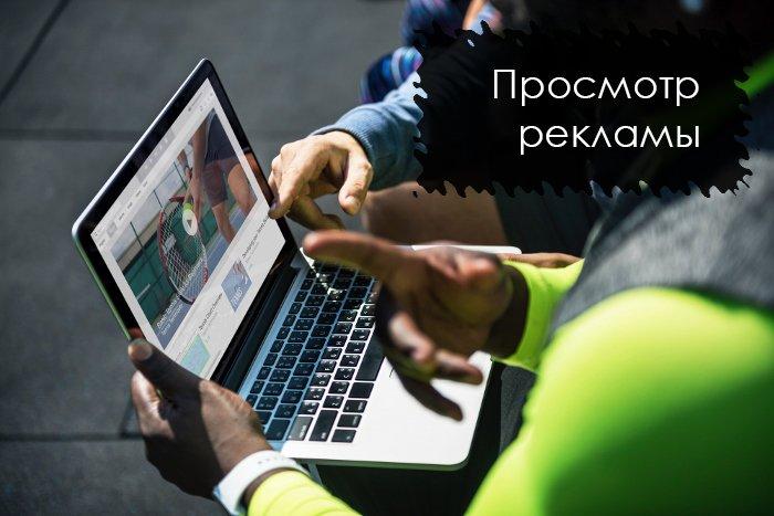 kā veikt uzņēmējdarbību internetā bez ieguldījumiem)