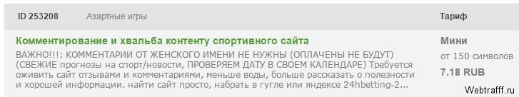 pienācīgi ienākumi internetā bez ieguldījumiem)