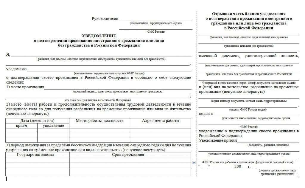 darījumu centra gatavs biznesa plāns)