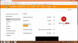 nopelnīt naudu internetā bez ieguldījumiem no mobilā)