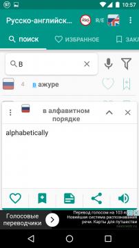 opciju vārdnīca